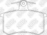 Колодки тормозные задние NIBK PN0017
