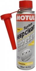 MOTUL SYSTEM KEEP CLEAN DIESEL