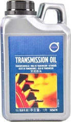 VOLVO Transmission Oil Generation II
