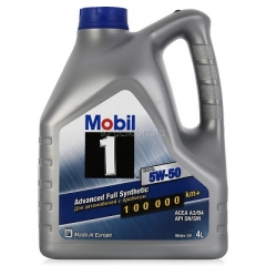MOBIL 1 FS 5W-50