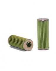 Фильтр топливный WIX 33263