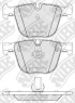 Колодки тормозные NIBK PN0326