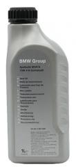 BMW Differential MSP 75W-140 (83222365988)