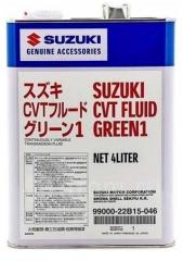 SUZUKI CVT Fluid Green1 9900022B15046