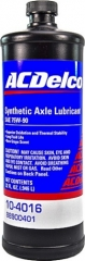 ACDelco Synthetic Axle Lubricant 75W-90 GL-5 104016