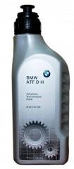 BMW ATF D III (83229407858)