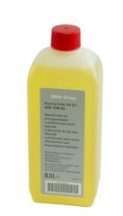 BMW Hypoid Axle Oil G1 75W-85 (83222295532)