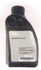 BMW Hypoid Axle Oil G2 (83222413511)