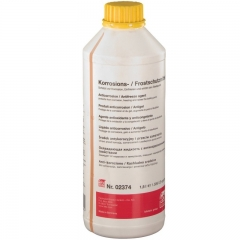 Антифриз FEBI G11 -80°C Желтый Концентрат (02374)