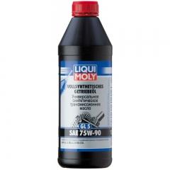 LIQUI MOLY GETRIEBEOIL (GL-5) 75W-90