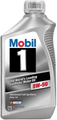 MOBIL 1 ADVANCED FULL SYNTHETIC 5W-50 USA