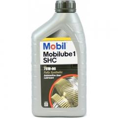 MOBIL MOBILUBE 1 SHC 75W-90