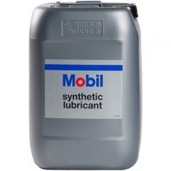 MOBIL MOBILUBE SYN LS 75W-90
