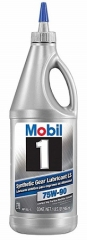 MOBIL 1 Synthetic Gear Lube LS 75W-90 USA
