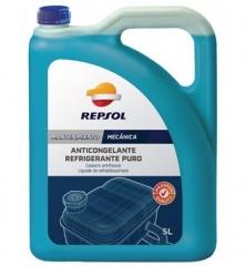 Антифриз REPSOL Anticongelante Puro Bote