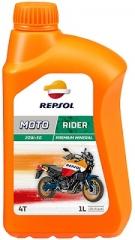 REPSOL MOTO RIDER 4T 20W-50