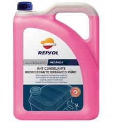 Антифриз Repsol Anticongelante Organico Puro