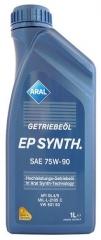 ARAL GETRIEBEOL EP SYNTH 75W-90