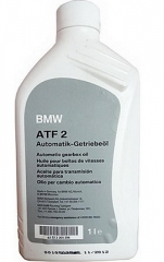 BMW ATF 2 (83222305396)