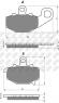 Колодки тормозные мото NIBK PM138