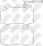 Колодки тормозные NIBK PN0196W