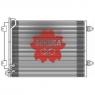 Радиатор кондиционера SAKURA 5211-9809
