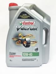 CASTROL VECTON 10W-40 E4/E7