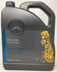 MERCEDES-BENZ ENGINE OIL 5W-40 MB 229.5 (A0009898301BRD6,A000989920213AIFE)