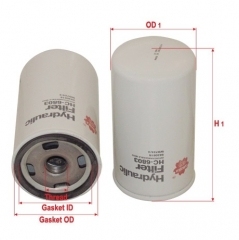 Фильтр гидравлический SAKURA HC6803